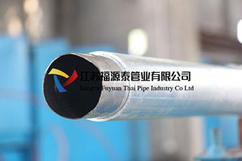 天然气用内衬不锈钢复合管